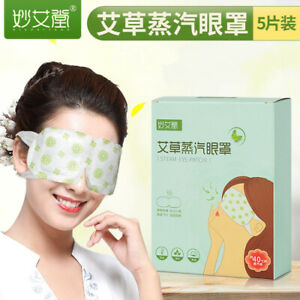 Wormwood Eye Mask Blindfold Anti Wrinkle Eyelid Patch Pad Relieve Fatigue 艾草眼贴眼罩