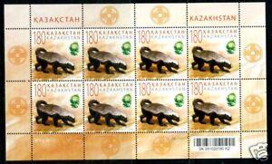 2009.Kazakhstan. Animals. Itaiu. Sheet/Pane. MNH. Sc.607