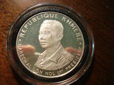 1974 Khmere Republic 10,000 Riels Lon Nol