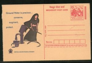 India 2003 Central Ground Water Authority Save Water Meghdoot Post Card MNH