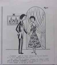 Dessin de presse RIDEAUX LES DEUX BONNES FEMMES  par PEYNET en 1960   ref. 57123