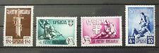 Serbia c1943 Germany WWII Complete MNH Set B2