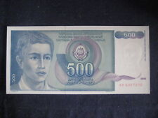JUGOSLAVIA 1990 S emissione - 500 Dinari - 01.03.90 - P106-BU