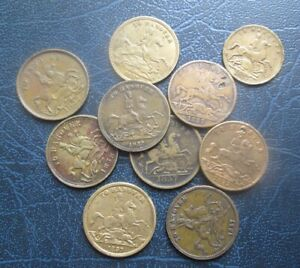 Lot of 10 x Victorian Cumberland Jack - To Hanover Tokens, dated 1837, 1838