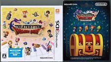 Nintendo 3DS THEATRHYTHM DRAGON QUEST Warrior w/ Bonus DLC card JAPAN import F/S