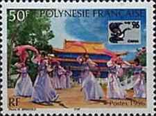 Timbre Polynésie 509 * année 1996 (38116)