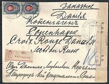 Russia 1917 censored R-RED CROSS cover PÉTROGRAD