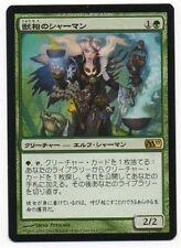 MTG Japanese Fauna Shaman M11 Core Set NM