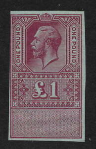 GV - £1 purple undenominated imperforate revenue plate proof. Unmounted mint.