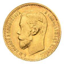 HMM - Rußland Nikolaus II. 1894-1917 5 Rubel 1898 KM 62 - 170914039