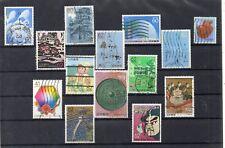 Japón Valores Diversos año 1989 (DS-699)