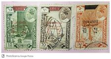Rare set of Yemen South Kingdom (Aden) stamps 1966 overprinted & Charge reduced