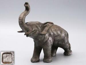 Japanese Vintage Antique Elephant Iron Statue / W 26.8× H 24.5[cm] 3.6kg