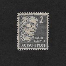 Germany 1952-1953  DDR Joint Russian Zone 2 Pfg (Z1)