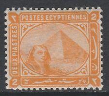 Egypt (953) 1879 Sphynx & Pyramid 2pi orange-yellow unmounted mint