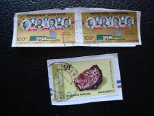 Gabun - Briefmarke Yvert / Tellier Luft Nr. 156 X2 119 Gestempelt (A39)