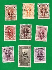 Greece. Charity stamps - Flying Hermes stamps Year 1917, RRR Greek stamps MNH-ΜΗ
