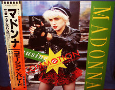 "MADONNA ""Causing A Commotion"" 1987 Japan 12"" w/Obi/lyrics MADONNA SEXY"