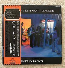 TALTON-STEWART-SANDLIN-HAPPY TO BE ALIVE-JAPAN-ALLMAN BROS-OBI-RARE LP Obie