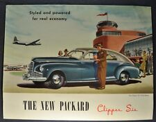 1946 Packard Clipper Brochure Folder Deluxe Touring Sedan Excellent Original 46