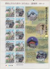 JAPAN 2001 Prefecture issues sheet of 10 MNH / N4825