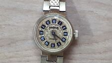 Womens vintage rare Soviet Union CHAIKA gold plated watch 17 jewels-1970s