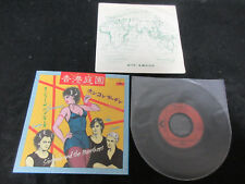 Siouxsie & Banshees Hong Kong Garden Japan Vinyl 7 inch Single Goth Sex Pistols