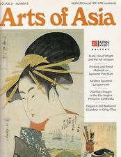 Arts of Asia March-April 2001 Frank Lloyd Wright Japan Porcelain Lacquerware
