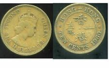 HONG KONG    ten 10 cents  1960   ( aus )