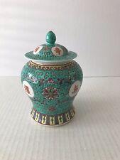 Chinese Porcelain Ginger Jar  / MARKED