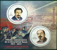 2017 100th Anniversary of Russian Revolution #3 Leaders Revolution communism