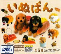 BANDAI Inupan Gashapon 6 set mini figure capsule toys Japan