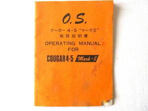 VINTAGE O.S COUGAR 4.5 RADIO GEAR OPERATING MANUAL