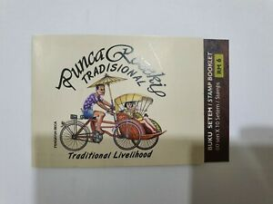 Malaysia 2012 Traditional Livelihood Stamp Booklet MINT MNH