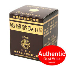 Oronine H Ointment (100g) for skin from Japan 娥羅納英H軟膏-大 (New!)