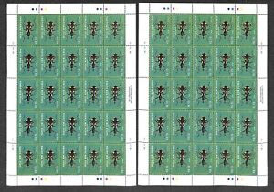 [OPG924] Papua New Guinea 2005 beetles lot of 10x very fine MNH sheet