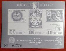 Uruguay Hoja bloque sin dentar Adhesión Filatélica España 1975  muy rara
