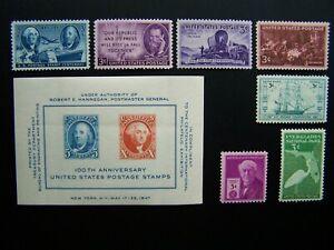 US STAMPS 1947 YEAR COMPLETE SET, SCOTT # 945-952. OG, MNH
