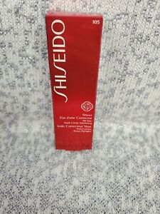 New in Box Shiseido Sheer Eye Zone Corrector All Day, 105 Beige 0.14 oz