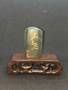 """Exquisite Chinese Calligraphy Seal Dan Dong Stone—""""石魂"""" 闲章 丹东绿冻石"""