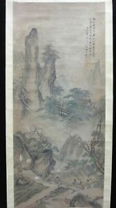 """Very Large Antique Chinese Scroll Hand Painting Landscape """"DongWanZhen"""" Mark"""