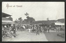 Tjimahi Cimahi Market Pasar Java Indonesia stamp ca 1910