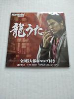 Yakuza 5 Ryu ga Gotoku Best Songs Selection Original Soundtrack CD Only No Game