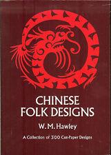 Chinese Folk Designs - 300 cut-paper designs, NEW PB