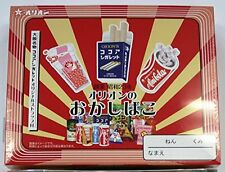 Orion Assortment of Candy Box Japan