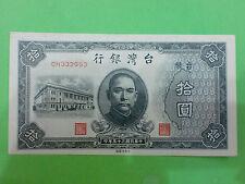 Taiwan 10 Yuan 1946 3pcs Running Number (UNC), Yellowish CH 332651-3