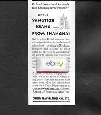 CHINA NAVIGATION CO LTD 1936 UP YANGTSE KIANG FROM SHANGHAI BRITISH STEAMER AD