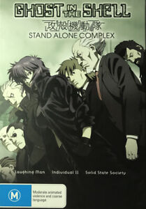 Ghost in the Shell: Stand Alone Complex DVD (Region 4, HTF)