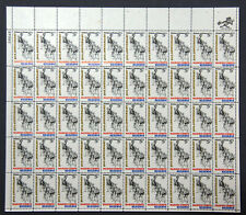 """US Stamps 1966 Mint Sheet 5 cent """"Marine Corps Reserve"""" Aug 29th MNH SC# 1315"""