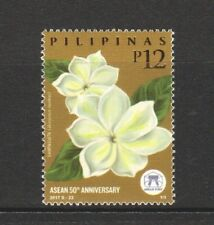PHILIPPINES 2017 ASEAN JOINT ISSUE NATIONAL FLOWER (ARABIAN JASMINE) STAMP MINT